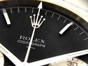 Rolex Cosmograph Repair
